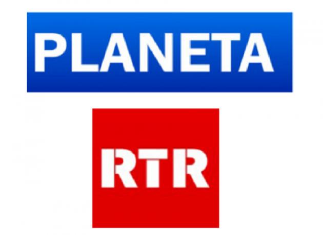 РТР Планета: Вести Недели