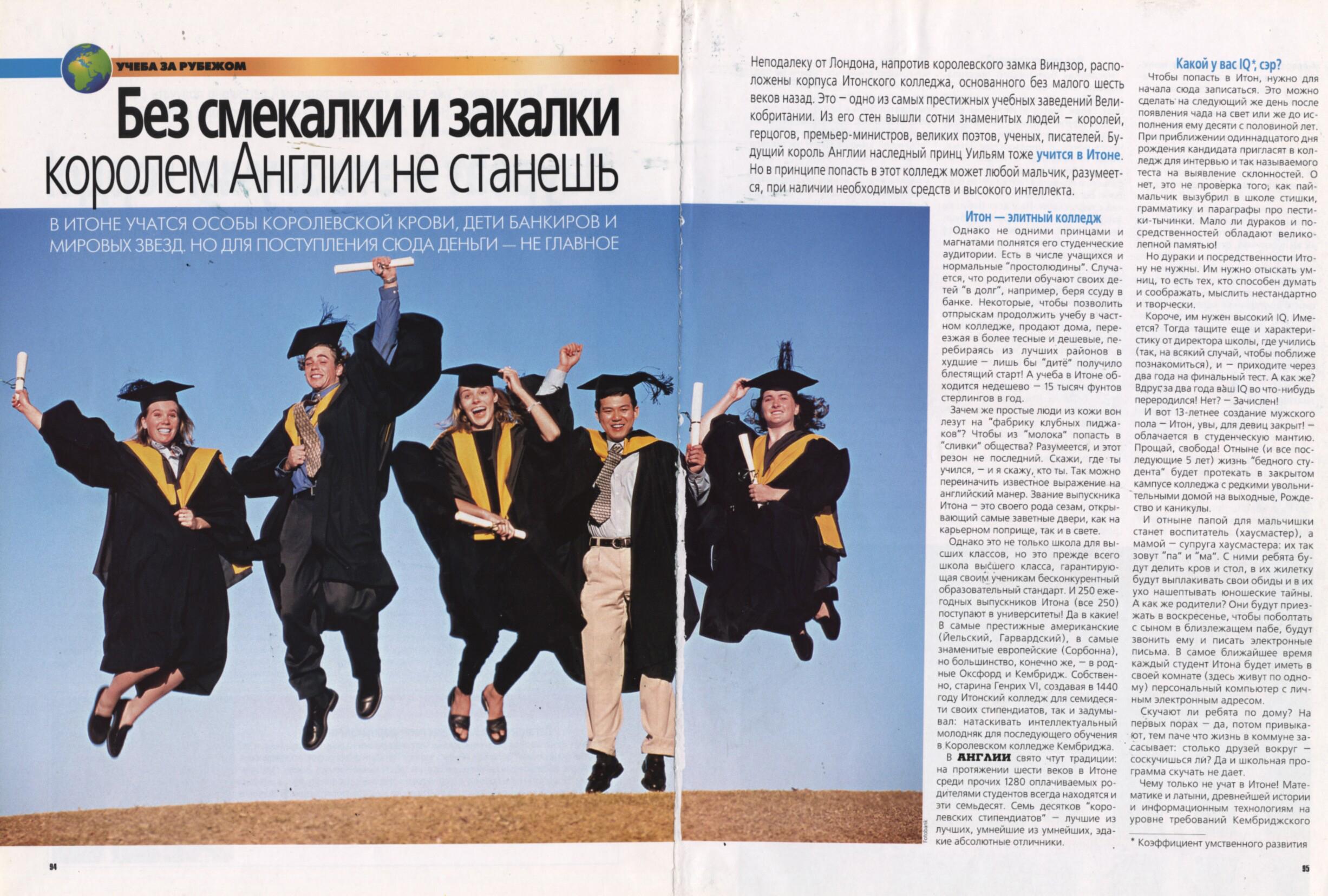 Молодняк русские студенты на даче