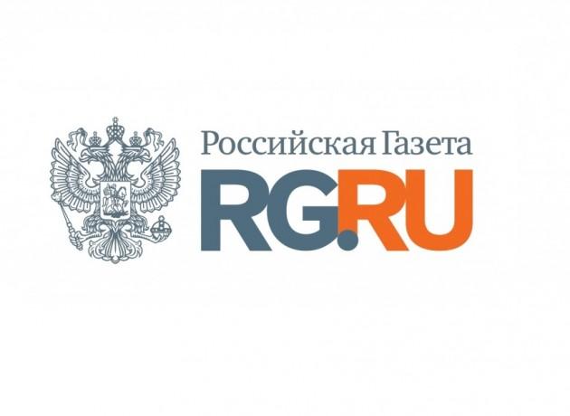 Российская Газета: За одной партой с королями